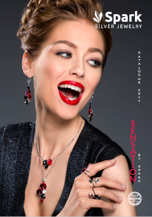 Katalog Spark NOVOSTI 2017